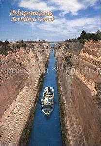 Korinth Corinthe Kanal Kat. Peloppones