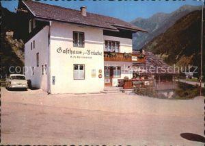 Stall Gasthof Zur Bruecke Kat. Stall
