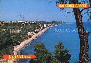 Halkidiki Chalkidiki Kallithea Kat. Halkidiki Chalkidiki