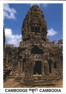 Siem Reap Bayon Angkor Thom Ruines Kat. Siem Reap