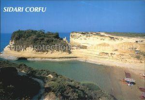 Sidari Korfu Bucht Kueste Kat. Esperies