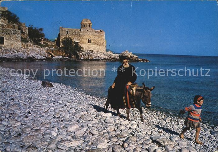 Griechenland Greece Esel Kat. Griechenland