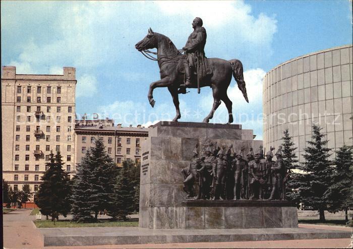 Moskau Denkmal Kat. Russische Foederation Nr. kt16160 ...Russische Foederation
