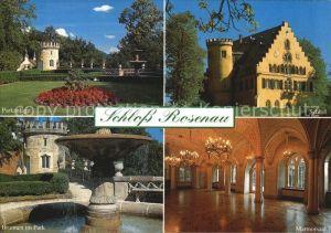 Coburg Schloss Rosenau Marmorsaal Brunnen park  Kat. Coburg