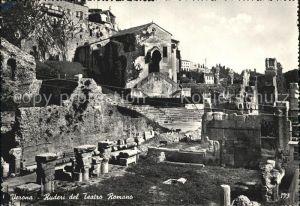 Verona Veneto Ruderi del Teatro Romano Kat. Verona