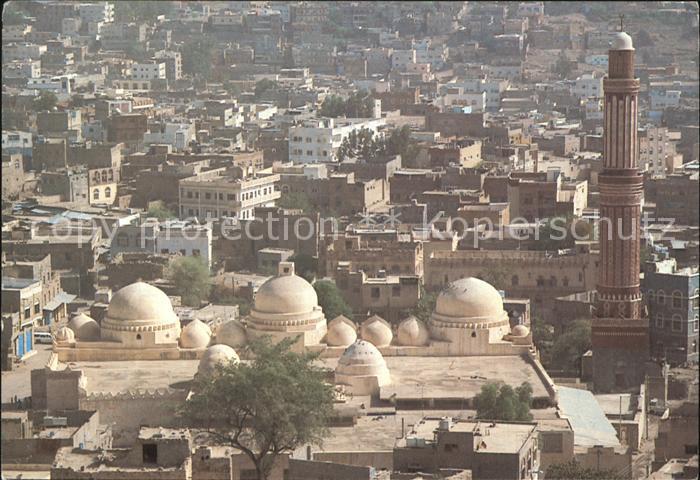 Yemen Jemen Sanaa  Kat. Jemen