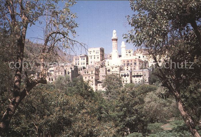 Yemen Jemen  Kat. Jemen