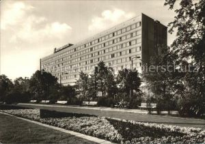 Leipzig Interhotel Stadt Leipzig Messestadt Kat. Leipzig