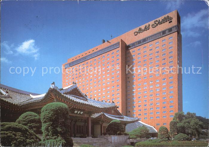 Seoul Hotel Shilla Kat. Seoul