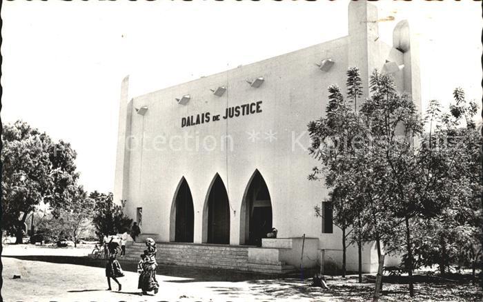 Ouagadougou Palais de Justice Kat. Ouagadougou