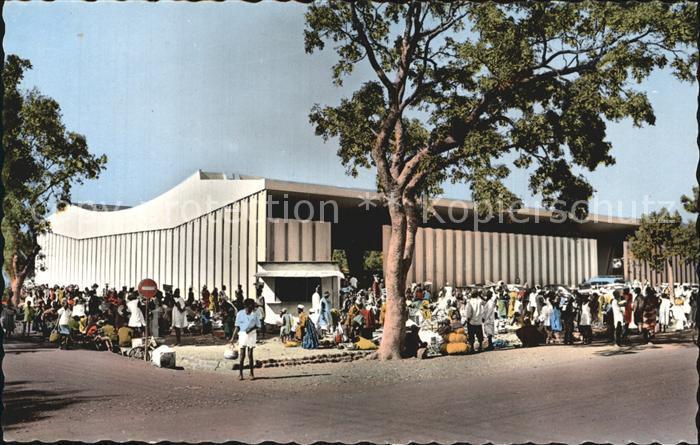 Ouagadougou Markt  Kat. Ouagadougou