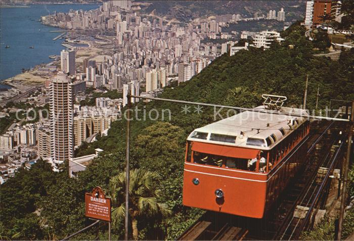 Hongkong The Hong Kong Peak Tramway Kat. China