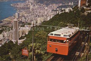 Hongkong The Hong Kong Peak Tramway Kat. China