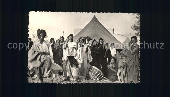 Boutilimit Tam Tam danses folkloriques