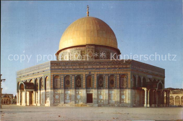 Omar Mosque Kat. Omar