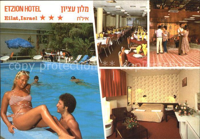 Eilat Etzion Hotel  Kat. Eilat