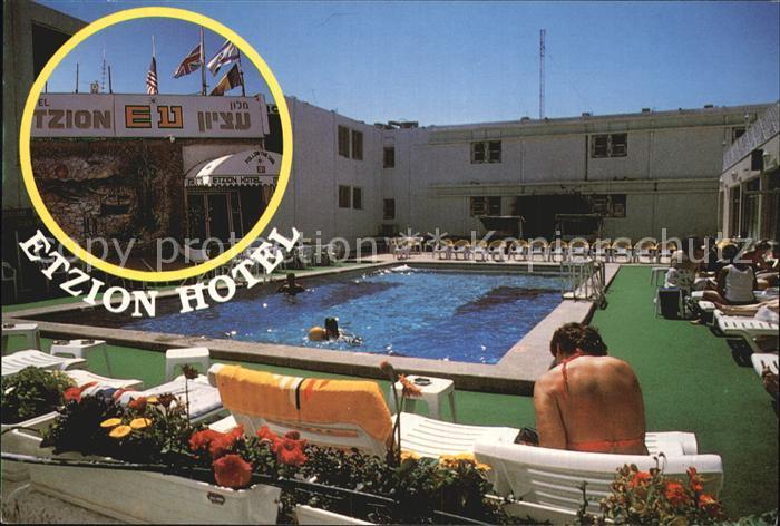 Eilat Etzion Hotel Pool Kat. Eilat