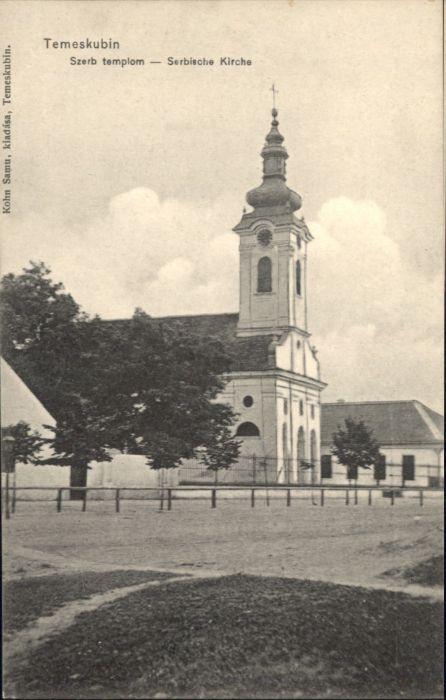 Temeskubin Serbische Kirche *