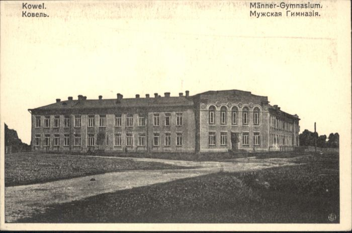 Kowel Maenner Gymnasium *