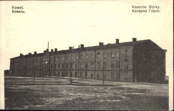 Kowel Kaserne Gorky *