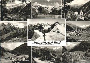 oetztal Tirol Soelden Seenplatte Obergurgl Heiligenkreuz Zwieselstein Timmeljochstrasse Vent Kat. Laengenfeld