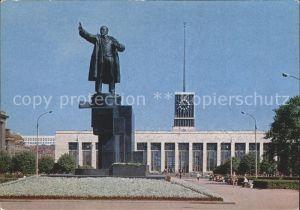 St Petersburg St Petersbourg Lenindenkmal Bahnhof Kat.