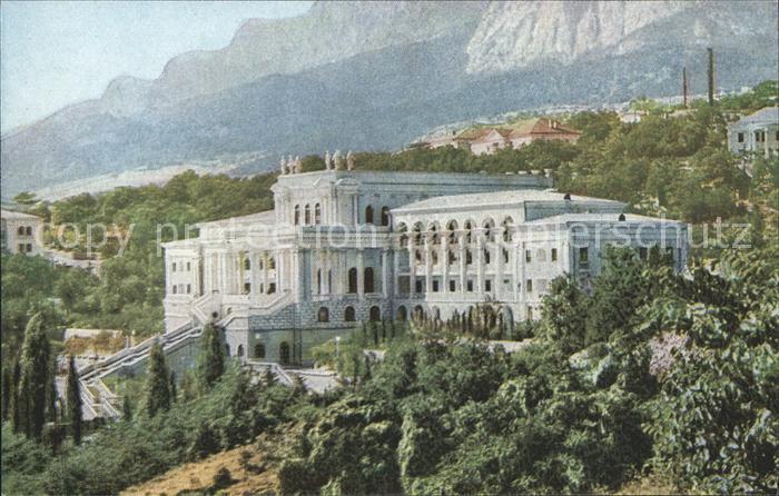Krim Russland  Ukraine Sanatorium Kat. Crimee
