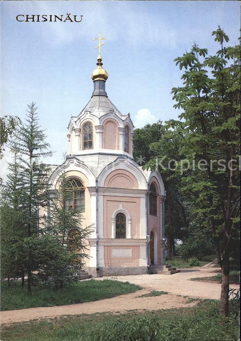 Chisinau Bulgarian church 19th century Kirche Kat. Chisinau