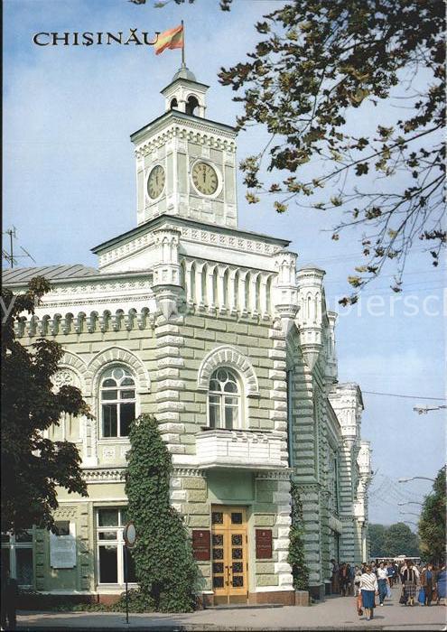 Chisinau Building of the former City Duma Kat. Chisinau