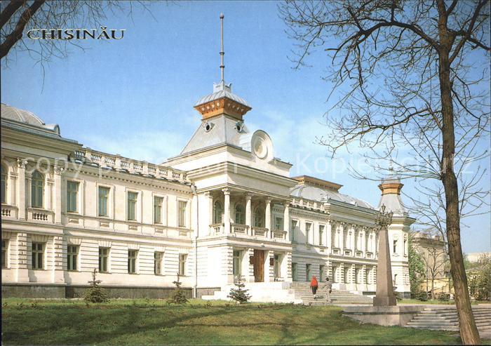 Chisinau First male grammar school Kat. Chisinau