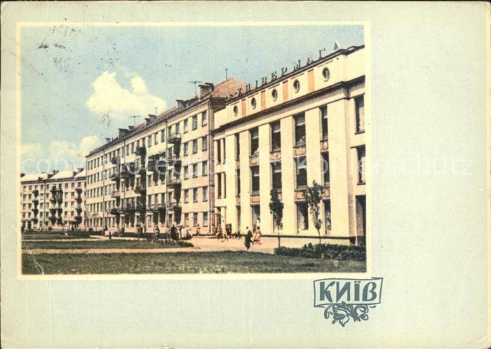 Kiev Luftflotte Chaussee Kat. Kiev