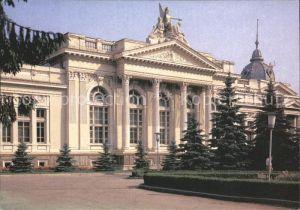 Chisinau Orgelsaal Kat. Chisinau