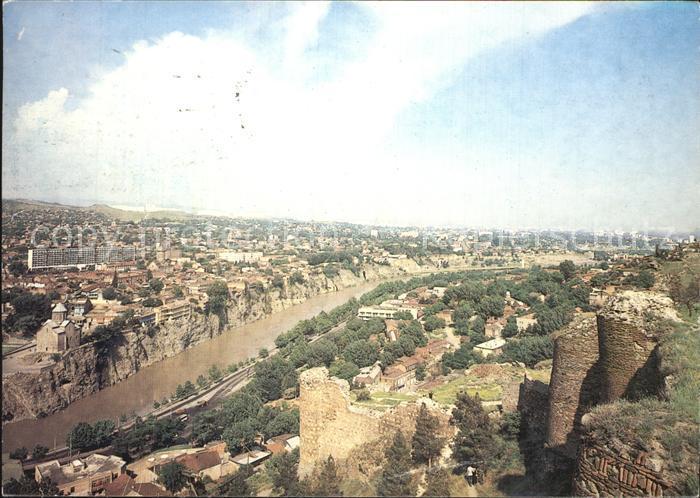 Tbilisi View the city from Narikala Kat. Tbilisi