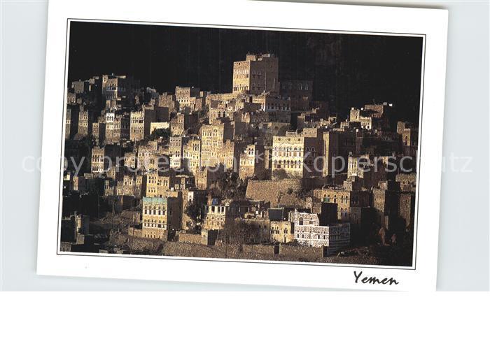 Yemen Jemen Mamakha Kat. Jemen