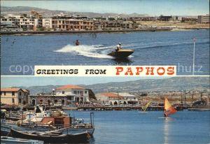 Paphos Hafen Kat. Paphos Cyprus