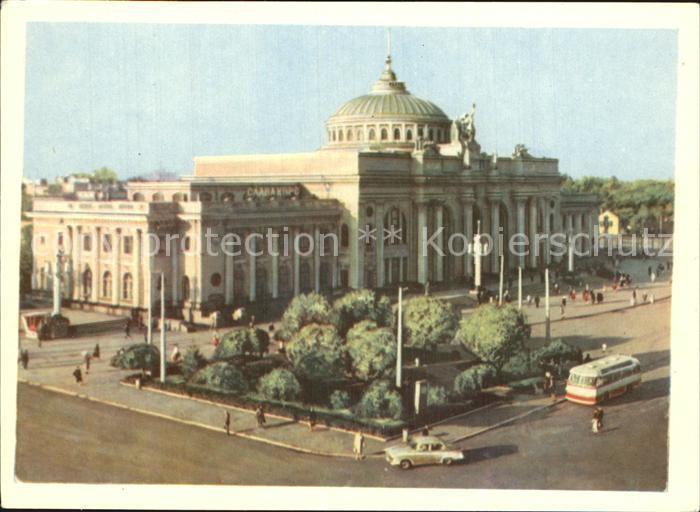 Odessa Ukraine Bahnhofsplatz / Odessa /