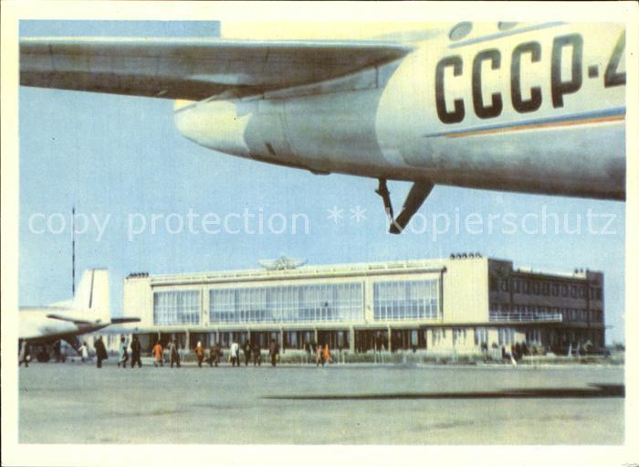 Odessa Ukraine Flughafen / Odessa /