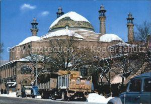 Teheran Mosque of Sepahsalar Kat. Iran