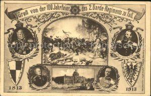 Regiment GRzF 002 Garde zu Fuss Jubilaeumskarte Regimentskarte