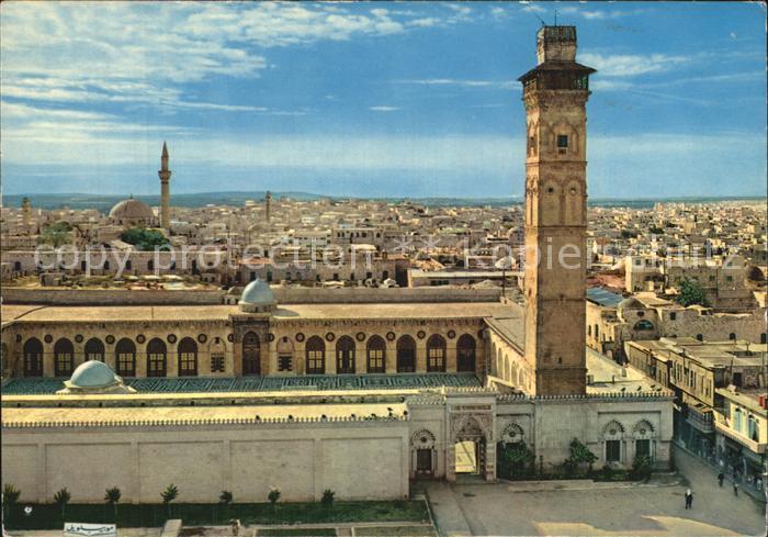 Alep Moschee Kat. Syrien