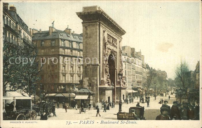 Paris Boulevard Saint Denis Porte Saint Denis Kat. Paris