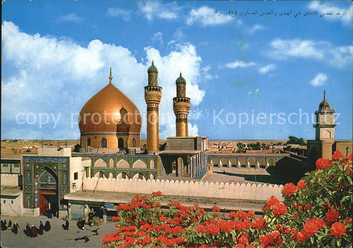 Bagdad Baghdad Mausoleum Kat. Baghdad