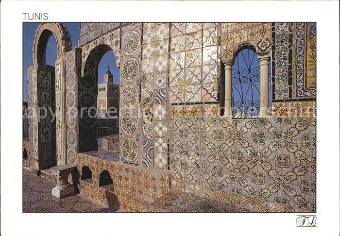 Tunis Die Terrasse des Palais d Orient Kat. Tunis