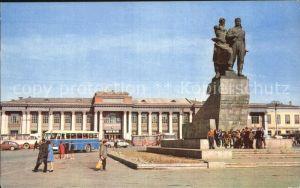 Swerdlowsk Jekaterinburg Denkmal Bahnhof
