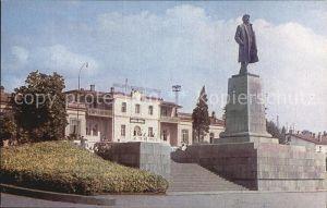 Kutaissi Bahnhofsplatz Lenindenkmal