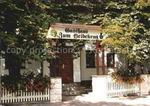 Oberjuenne Gasthaus Zu Heidekrug Maerkische Heide Kat. Planebruch