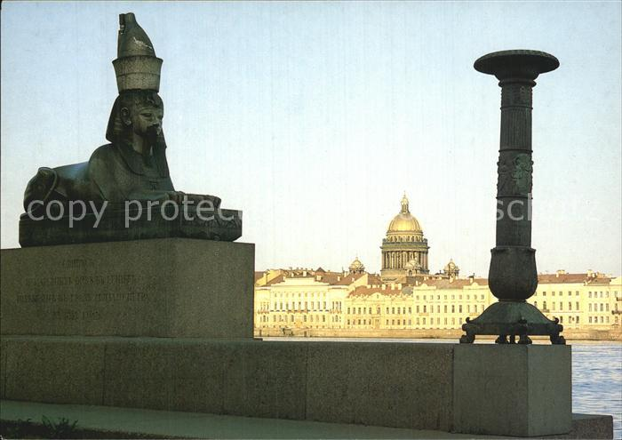St Petersburg Leningrad Egyptian sphinx Neva embankment