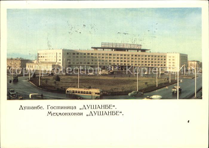 Duschanbe Hotel Duschanbe  Kat. Tadschikistan