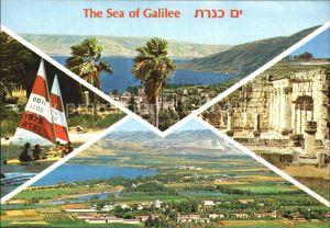 Tiberias The Sea of Galilee Details Kat. Tiberias