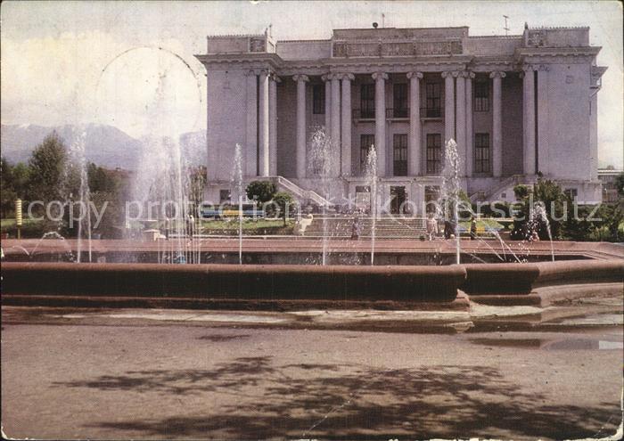 Duschanbe Theater  Kat. Tadschikistan